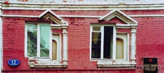 Угадай, где должны стоять окна?