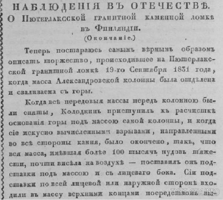 Показания скелетов из шкафа Петербурга-3 kadykchanskiy