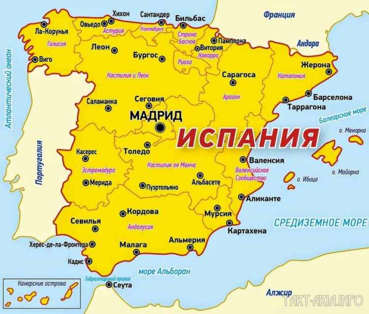 Испания, регионы