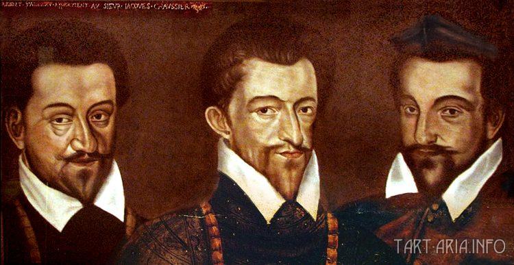 Братья герцоги де Гиз