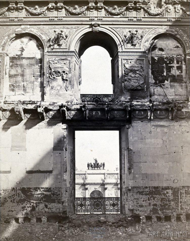 Руины Тюильри