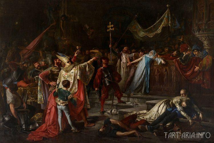 Разграбление Рима