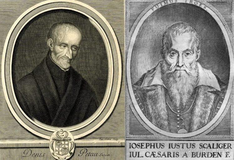 Петавиус и Скалигер