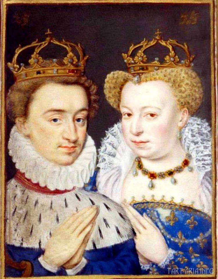 Генрих и Марго