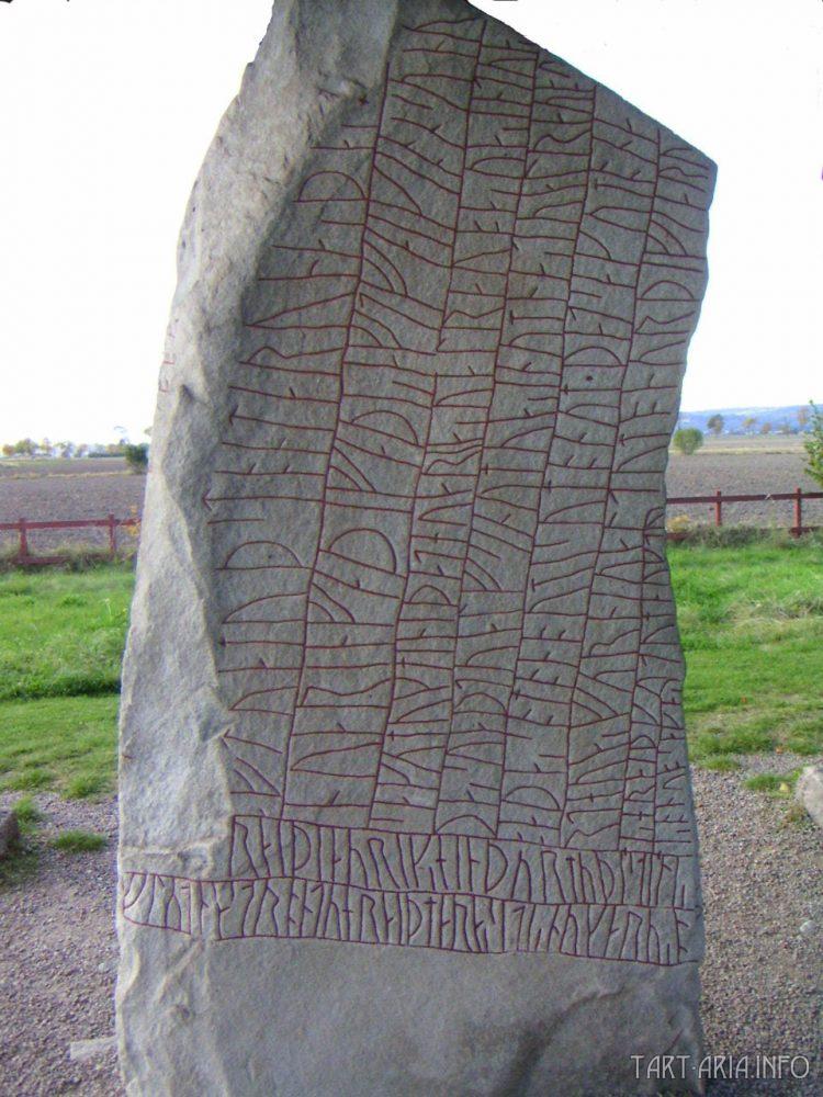 камень Рёка