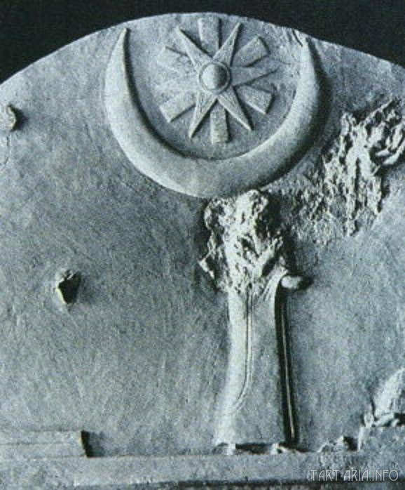 Sumerian stele