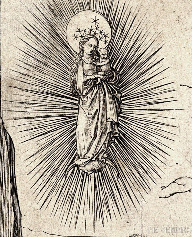 Видение святого Иоанна