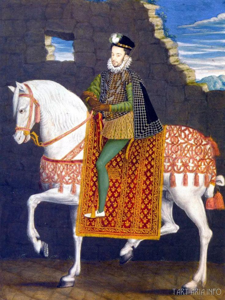 Генрих Третий