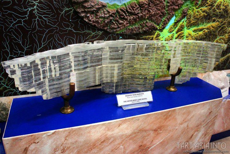 Рис. 14. Макет озера Байкал в бывшем Лимнологическом музее.