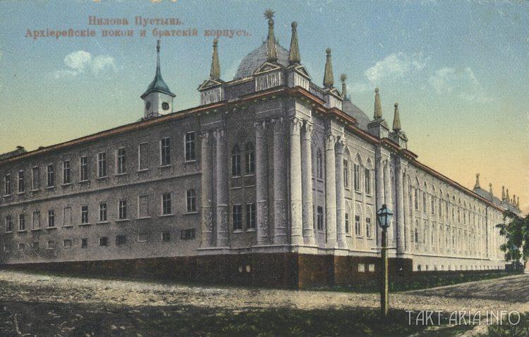 Рис. 7. Архиерейские покои и Братский корпус.