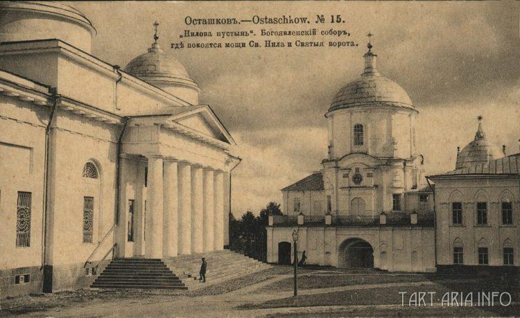 Рис. 8. Богоявленский собор и Святые ворота.