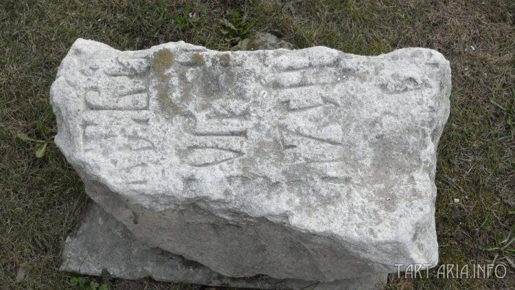 Процарапанная надпись на камне