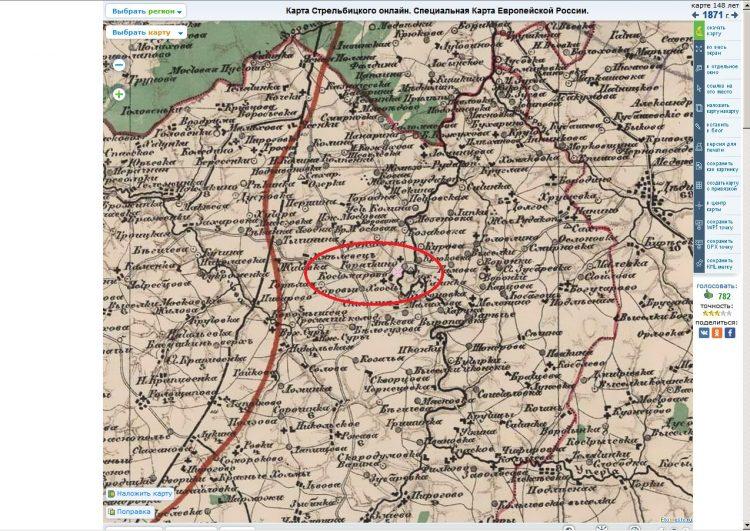 Карта 1871 года