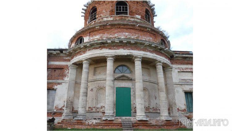 Симметричное здание