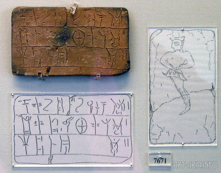 Глиняная табличка из Микен (Крит), Греческий национальный археологический музей. Внизу: начертание надписи (лицевая сторона). Справа: начертание обратной стороны с изображением мужской фигуры. Источник