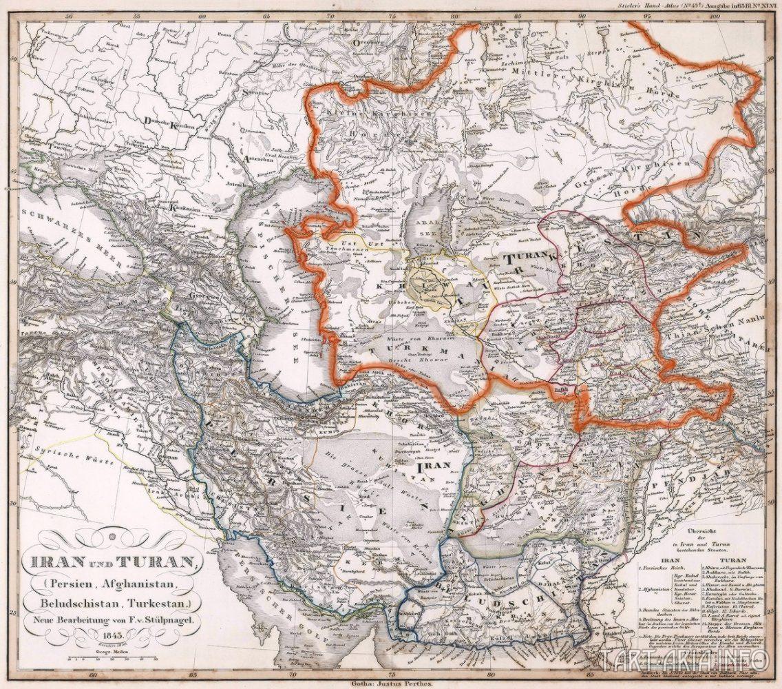 Немецкая «Карта Ирана и Турана», датированная 1850 годом (во времена династии Каджаров), территория Турана обозначена оранжевой линией (здесь усилено). Название «Туран» появляется к востоку от Аральского моря. Согласно легенде (внизу справа на карте), Туран охватывает регионы, включая современный Узбекистан, Казахстан и северные районы Афганистана и Пакистана. Эта область примерно соответствует тому, что сегодня называют Центральной Азией. Список областей, упомянутых на карте как часть Турана: 1. Хорезм 2. Бухара с Балхом 3. Шехерсебз (близ Бухары) 4. Гиссар 5. Хоканд 6. Дурваз 7. Каратегин 8. Кундуз 9. Кафиристан 10. Читрал 11 Гилгит 12. Искырду 13.14. Северные степи (Казахстан). Источник