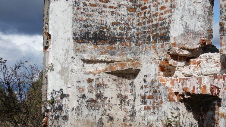 Часть арочных сводов