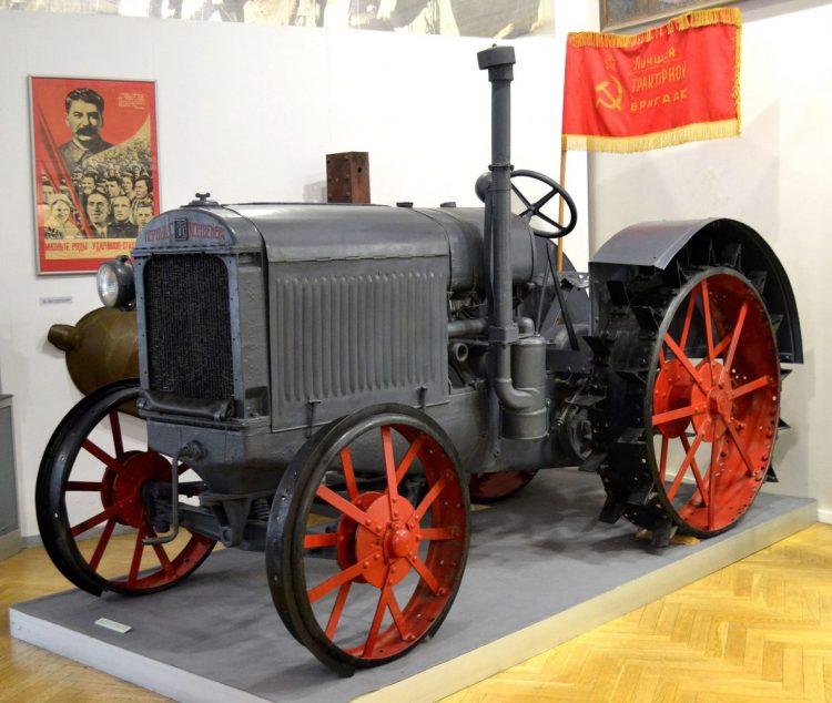 Советский трактор СТЗ-1