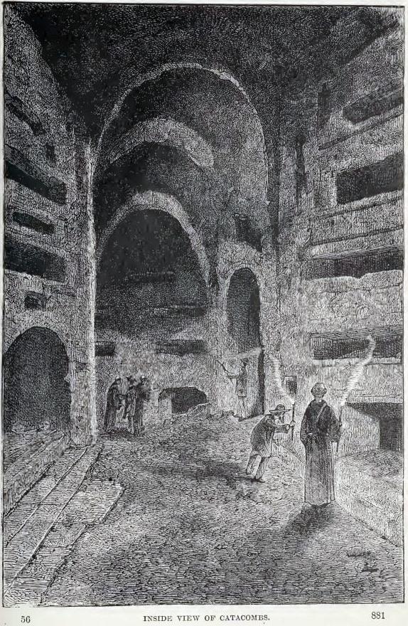 Внутренний вид катакомб, оттуда же