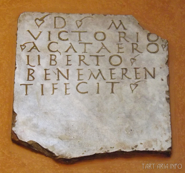 Летопись катастроф в римских гравюрах poslan7777