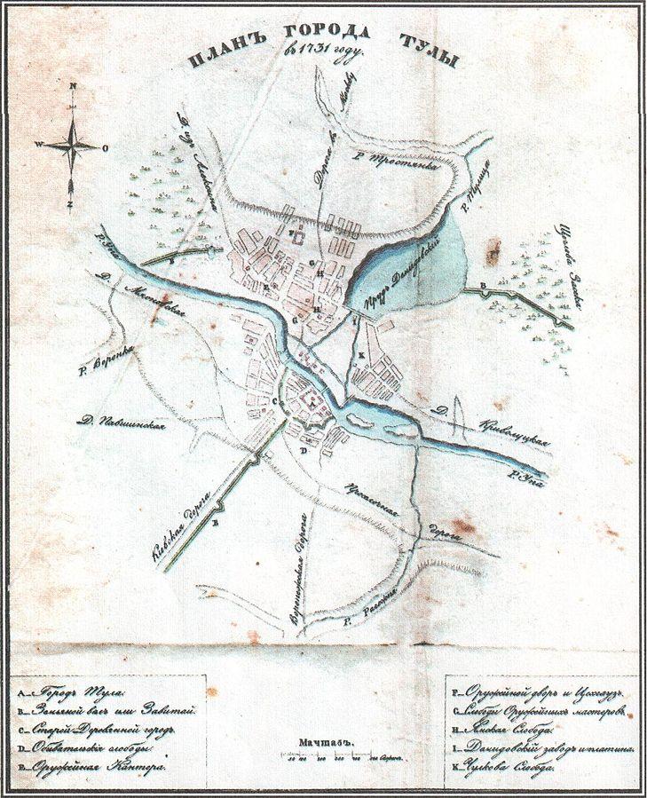 Карта города Тула от 1731 года