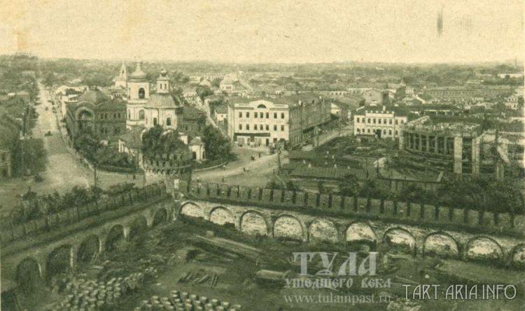 Склад на территории Тульского кремля, 1925 год
