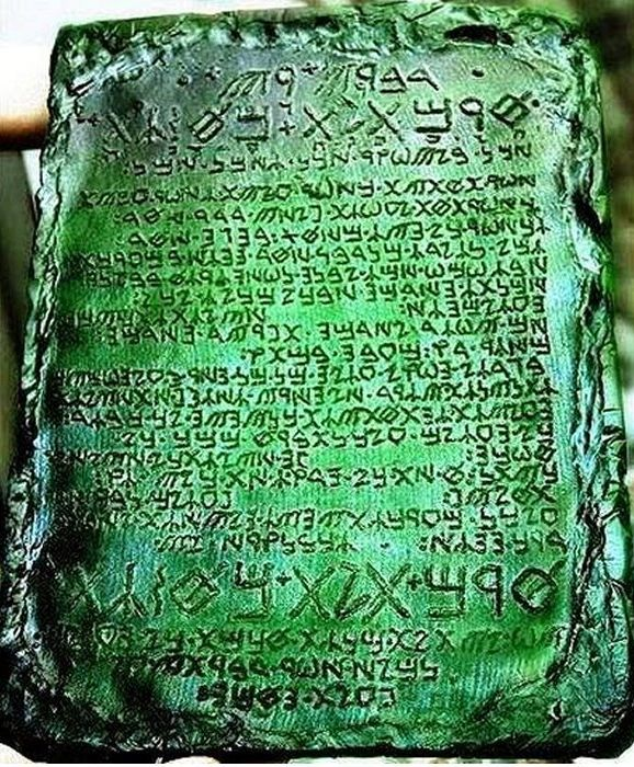 Emerald Tablet (Изумрудная скрижаль) Источник