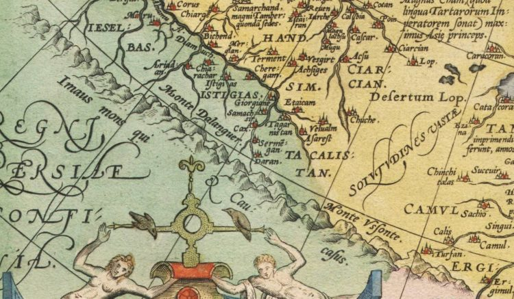 Тартария или царство Великого Хама i_mar_a