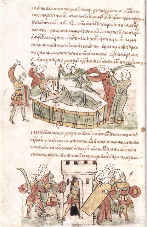 Князь Андрей Первозванный. Часть 5 lyanat