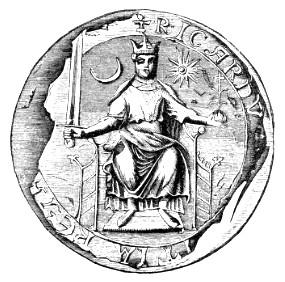 Печать короля Англии Ричарда 1-го (правил в период: 1189 – 1199).